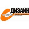 CREATIVE ДИЗАЙН РЕКЛАМНЫЕ УСЛУГИ
