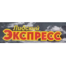 ТАКСИ 107 ООО ЛИДСКИЙ ЭКСПРЕСС