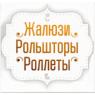ЖАЛЮЗИ, РОЛЬШТОРЫ, РОЛЛЕТЫ, ОКНА, ВОРОТА ИП ДУБИЦКИЙ А.Л.