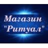 РИТУАЛ МАГАЗИН ТПЧУП БЕСТКОМ