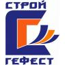 СТРОЙ-ГЕФЕСТ ЧТПУП