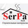 СЕРПА ПЛЮС ООО