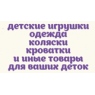 У СЕРЕЖИ ПАВИЛЬОН ИП КУЗЬМИЧ М.С.