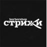 BARBERSHOP СТРИЖИ