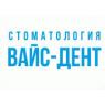 ВАЙС-ДЕНТ ЧУП