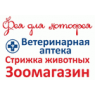 ФЕЯ ДЛЯ КОТОФЕЯ МАГАЗИН ЗООТОВАРОВ