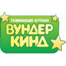 ВУНДЕРКИНД МАГАЗИН ИП САЙКОВСКАЯ А.С.