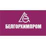БЕЛГОРХИМПРОМ ОАО Г СОЛИГОРСК