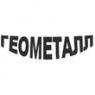 ГЕОМЕТАЛЛ ООО