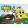 ТАКСИ ЛИМОН 158