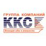 ККС РЕГИОН ООО
