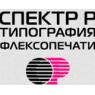 СПЕКТР-ЛАЙН ООО