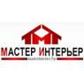 МАСТЕР ИНТЕРЬЕР САЛОН-МАГАЗИН ООО БЕЛИНФОГИД