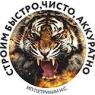 ПЕТРУНИН Н.С. ИП