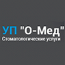 О-МЕД УП