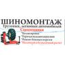 ЕВРОРЕМШИНТРАНС ООО