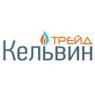 КЕЛЬВИНТРЕЙД ООО