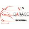 VIPGARAGE