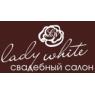 LADY WHITE СВАДЕБНЫЙ САЛОН ЧУП МЭРИДЖ