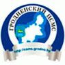 ГРОДНЕНСКИЙ ЦЕНТР СТАНДАРТИЗАЦИИ, МЕТРОЛОГИИ И СЕРТИФИКАЦИИ РЕСПУБЛИКАНСКОЕ УНИТАРНОЕ ПРЕДПРИЯТИЕ