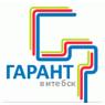 ГОРИЗОНТ МАГАЗИН ОАО ВИТЕБСКИЙ ОБЛАСТНОЙ ТЕХНОТОРГОВЫЙ ЦЕНТР ГАРАНТ