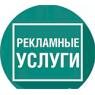 МОТИК Н.Ф. ИП