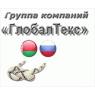 БЕЛГЛОБАЛТЕКС ООО