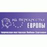 ЕВРОПА САЛОН-ЛЮКС ЧУП ИМИДЖ