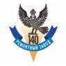 140 РЕМОНТНЫЙ ЗАВОД ОАО