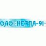 НЕРПА-91 ОАО