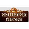 ИМПЕРИЯ ОБОЕВ МАГАЗИН ЧТУП ТУЛЬГОВЕЦ
