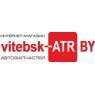VITEBSK-ATR.BY ИНТЕРНЕТ-МАГАЗИН АВТОЗАПЧАСТЕЙ