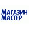 МАСТЕР МАГАЗИН ИП ЧУШЕЛЬ Г.В.