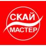 СКАЙ МАСТЕР ЧП