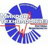 МИКРОН-ТЕХНОЛОДЖИЗ ООО