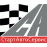 СТАРТАВТОСЕРВИС ООО