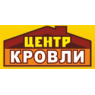 ЦЕНТР КРОВЛИ ООО ИНТЕРТЕПЛОСТРОЙ