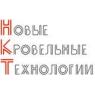 НОВЫЕ КРОВЕЛЬНЫЕ ТЕХНОЛОГИИ ООО