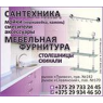 МАЛЕЦКИЙ С.В. ИП