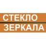 ЭЛЬ КРИСТАЛ КОМ ООО