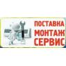 КОНДИЦИОНЕРЫ ИП ГАПОНИК А.В.