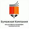 БУМАЖНАЯ КОМПАНИЯ - ТОВАРЫ ДЛЯ ОФИСА. ИНТЕРНЕТ-МАГАЗИН BUMCOM.BY