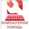 БОЙКО В.А. ИП