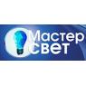 МАСТЕР-СВЕТ МАГАЗИН ИП КИРЕЕВА В.В.