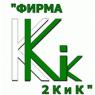 МИР КВАРТИР ЛИДСКИЙ ФИЛИАЛ ООО ФИРМА 2К И К