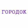 ЗАОЗЕРЬЕ СПФ ОАО ВИТЕБСКИЙ МЯСОКОМБИНАТ
