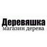 ДЕРЕВЯШКА МАГАЗИН ДЕРЕВА ИП ВЕРЕМЧУК И.А.