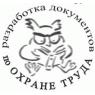 МОТКОВ И.Ф. ИП