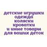 ОАЗИС ПАВИЛЬОН ИП КУЗЬМИЧ М.С.