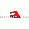 МИНСКЭКСПО-2000 ООО